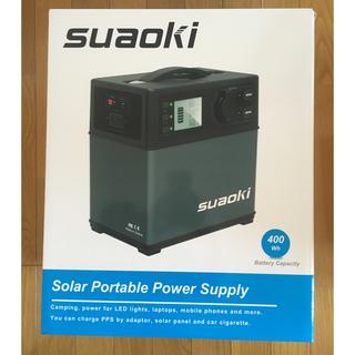 SONY - SUAOKI PS5B大容量ポータブル電源 120000mAh/400Wh 新品