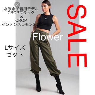 アディダス(adidas)のoriginals 水原希子着用モデル CROP タンクトップ Lサイズ セット(タンクトップ)