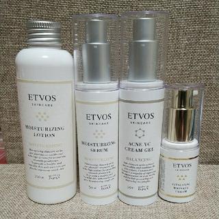 エトヴォス(ETVOS)の【未使用有り】エトヴォス モイスチャライジングローション スキンケア4点セット(化粧水 / ローション)