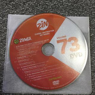ズンバ(Zumba)のzin73 DVD(スポーツ/フィットネス)