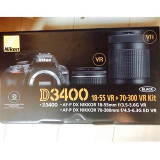 ニコン(Nikon)の★新品未使用 Nikon D3400 ダブルズームキット (デジタル一眼)