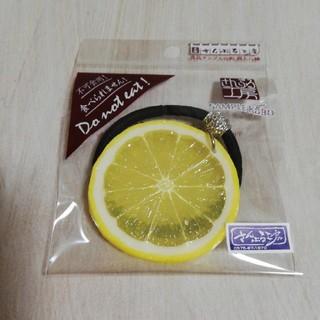 食品サンプル レモンの髪止め(バレッタ/ヘアクリップ)