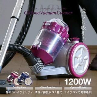【超人気】お掃除ラクラクサイクロン掃除機(掃除機)