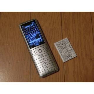 au INFOBAR2(携帯電話本体)