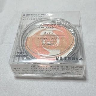 MUJI (無印良品) - 無印良品 チークカラー (オレンジ)