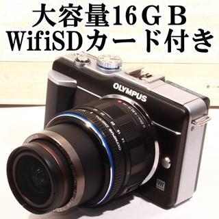 ★大容量16GBのWifiSDカード付き★オリンパス E-PL1 ブラック(ミラーレス一眼)
