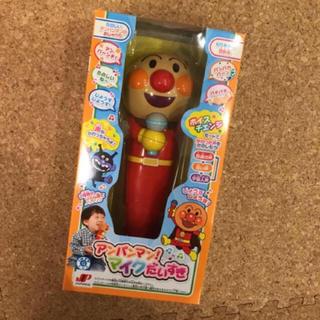 アンパンマン - ♡アンパンマン♡ マイク おもちゃ