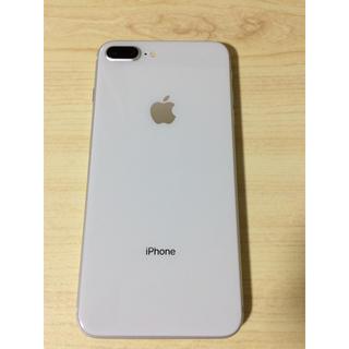アップル(Apple)のiPhone 8 plus 256GB シルバー simフリー(スマートフォン本体)