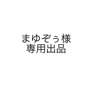エグータム(まつ毛美容液)