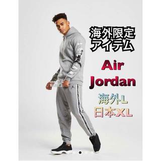 NIKE - 入手困難 Nike ジョーダン スウェット ジャージ上下セット 海外L/日本XL