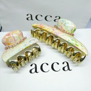 アッカ(acca)のacca  中小クリップセット(バレッタ/ヘアクリップ)