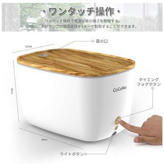 加湿器 アロマディフューザー 大容量 空気清浄機 卓上加湿器(加湿器/除湿機)