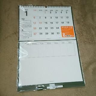 2019年 ホワイトボード付きカレンダー(カレンダー/スケジュール)