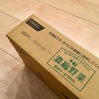 ファンケル(FANCL)のmokoさまへ⋆。˚✩ 冷凍青汁です♫(青汁/ケール加工食品 )