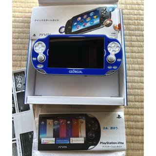 プレイステーションヴィータ(PlayStation Vita)の値下げしました  psvita ジョージア限定(携帯用ゲーム本体)