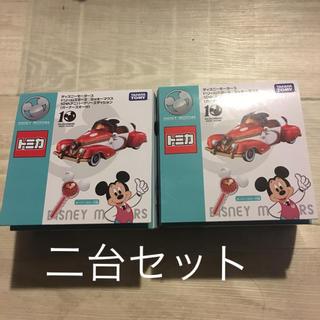Disney - セブンイレブン限定 ディズニーモータース  10th アニバーサリーエディション