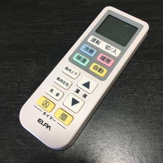 エルパ(ELPA)のELPA 朝日電器 エアコン リモコン RC-22AC(その他)