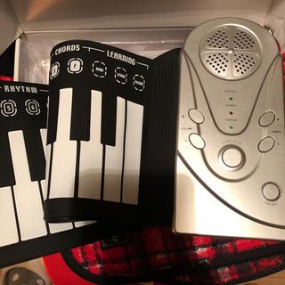 最終値下げ!!!ロールピアノ(電子ピアノ)