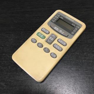ヒタチ(日立)のHITACHI 日立 エアコン リモコン RAR-1M1(その他)