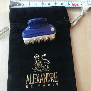 アレクサンドルドゥパリ(Alexandre de Paris)のアレクサンドルドゥパリ ヘアクリップ 新品未使用(バレッタ/ヘアクリップ)