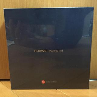 Huawei Mate 10 Pro SIMフリー グレー 送料込み 新品