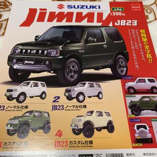 SUZUKI  ジムニー  JB23  ガチャ  4台セット(ミニカー)