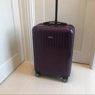 リモワ   サルサ エアー  34L バイオレット♪(スーツケース/キャリーバッグ)