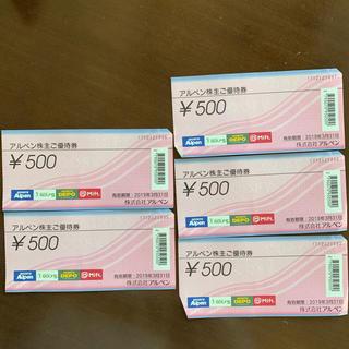 ザノースフェイス(THE NORTH FACE)のアルペン 株主優待 2500円分(ショッピング)