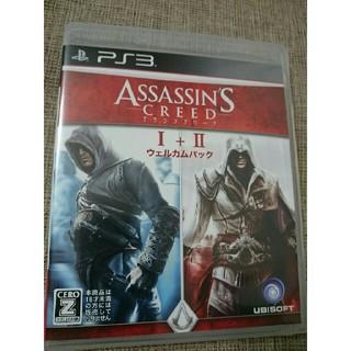 プレイステーション3(PlayStation3)の【美品】アサシンクリード1+2(家庭用ゲームソフト)