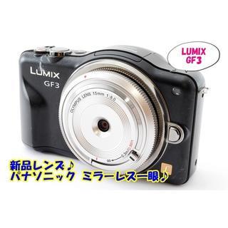 パナソニック(Panasonic)の☆★新品レンズ♪パナソニック ミラーレス一眼♪LUMIX GF3★☆(ミラーレス一眼)