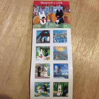 リサとガスパール 切手(切手/官製はがき)
