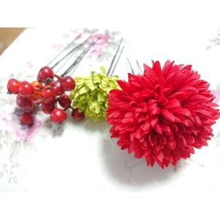 【美品】和風 髪飾り ピンポンマム 赤&グリーン、赤の実 セット(ヘアピン)