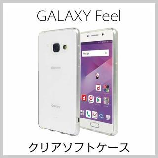 Galaxy Feel ソフトケース SC-04J クリア TPU(Androidケース)
