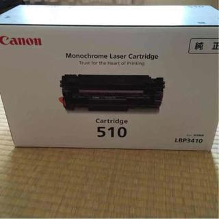 キヤノン(Canon)のCanonカートリッジ510純正品(PC周辺機器)