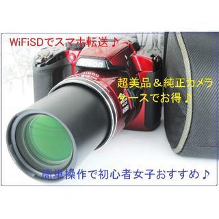 ニコン(Nikon)の★超美品★スマホ転送&超望遠84倍★人気艶レッド★ニコン クールピクスP510★(コンパクトデジタルカメラ)