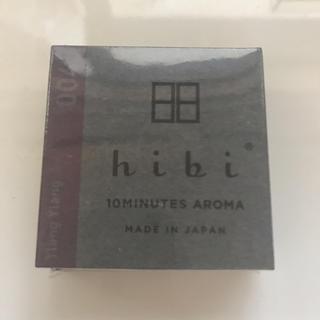 hibi(お香/香炉)