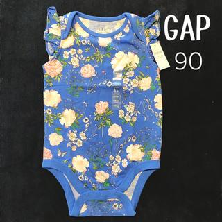 ベビーギャップ(babyGAP)のスター様 専用 babygap ロンパース 90(下着)