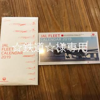 ジャル(ニホンコウクウ)(JAL(日本航空))のJAL卓上カレンダー2019(カレンダー/スケジュール)