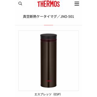ハワイ限定Hydro Flask♡ハワイアン24OZ