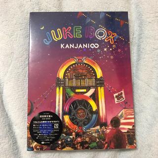 カンジャニエイト(関ジャニ∞)の☆関ジャニ∞ JUKE BOX アルバム 初回限定盤A DVD付(ポップス/ロック(邦楽))