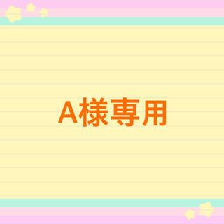 ママコート 専用(マタニティアウター)