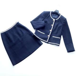 ANAYI - アナイ■ 36 38 濃紺ツイード スカートスーツ ANAYI