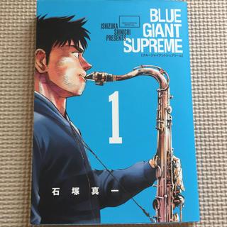 ショウガクカン(小学館)のBLUE GIANT SUPREME 1 (青年漫画)