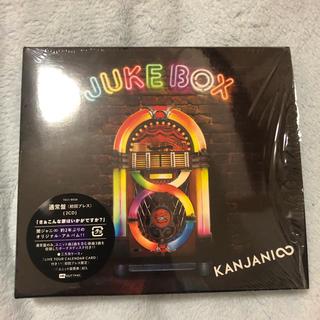 カンジャニエイト(関ジャニ∞)の☆関ジャニ∞ JUKE BOX 通常版 初回プレス(ポップス/ロック(邦楽))
