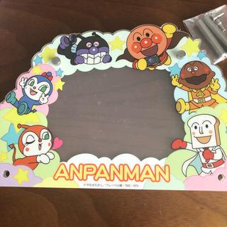 アンパンマン(アンパンマン)のアンパンマン写真立て(フォトフレーム)