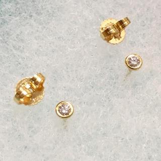 Tiffany & Co. - ☆美品☆ ティファニー ダイヤモンド バイザヤード  ピアス イエローゴールド