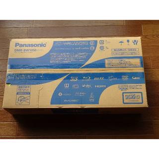 パナソニック(Panasonic)のパナソニック DMR-BW1050 (ブルーレイレコーダー)