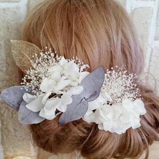 かすみ草と紫陽花の髪飾り【幸せバトン】(小道具)