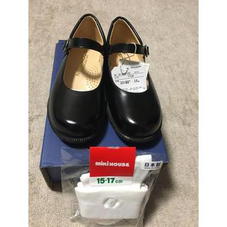 ミキハウス(mikihouse)のミキハウス 女の子用フォーマル革靴 17cm(フォーマルシューズ)