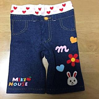 ミキハウス(mikihouse)の【2/28まで限定価格!】ミキハウス 8分丈パンツ&西松屋 毛糸のパンツ 80㎝(パンツ)
